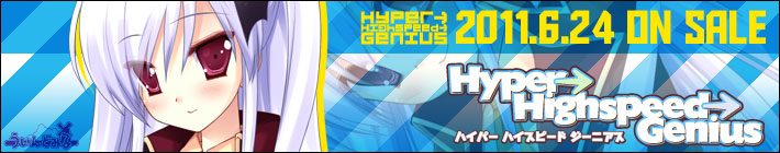 『Hyper→Highspeed→Genius』応援中!