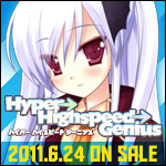 Hyper��Highspeed��Genius