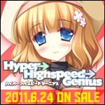 Hyper→Highspeed→Genius