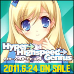『Hyper→Highspeed→Genius』応援中!!