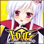 「HHG女神の終焉」情報ページ公開中!2013/11/29発売!